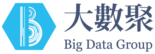大數聚 - Big Data Gruop